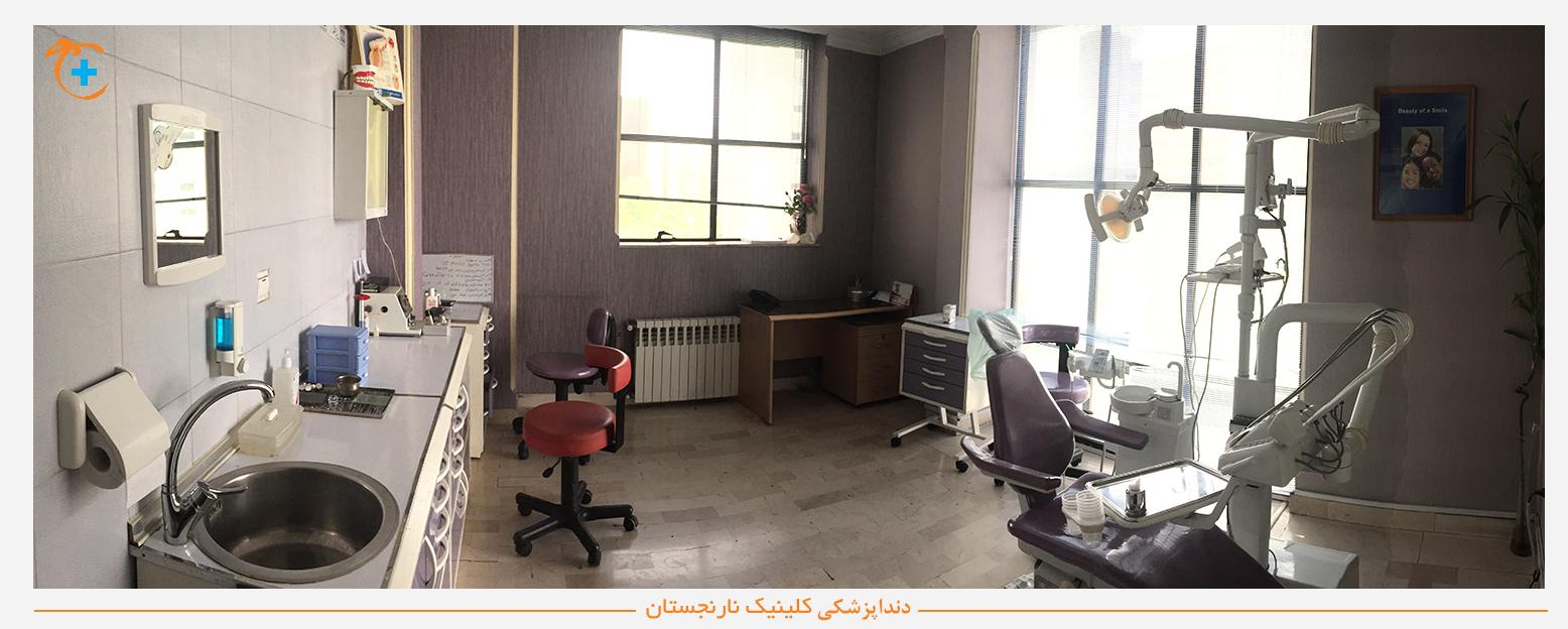 کلینیک دندانپزشکی نارنجستان