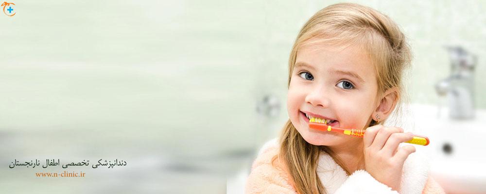 لبخند کودک ، دانپزشکی اطفال